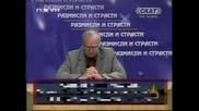 Най - лудия водещ в България - професор Вучков