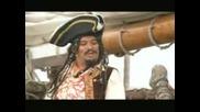 Яка Пародия На Карибски Пирати