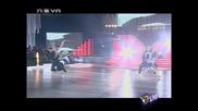 Танцът на Райна и групата й в Полуфинала на Vip Dance 23.11.09 H. Q.