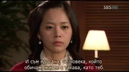 [бг субс] Golden Bride - епизод 39 - част 1/3