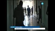 Бежански център - с бежанци, но без лекари