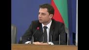 В София се открива Международна конференция, посветена на бизнеса и иновациите