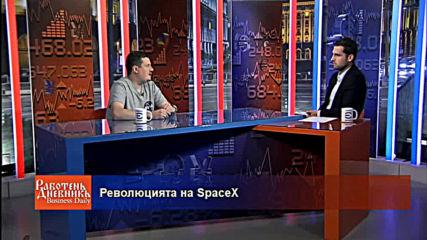 Революцията на SpaceX