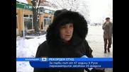 Температурен рекор в Русе