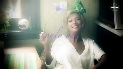 Andrea feat. Gabriel Davi 2012 - Only You (official Hd Video)