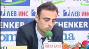 Димитър Бербатов : Отказвам Се От Националния Отбор 13.05.10