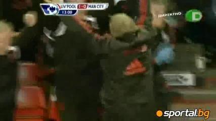 Ливърпул Унижи ман сити С Класическото 3:0!