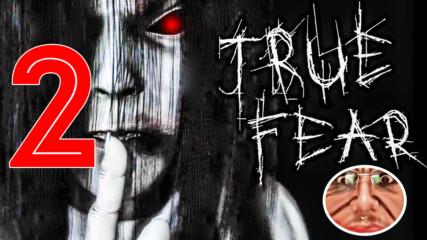 True Fear - Forsaken Souls #2