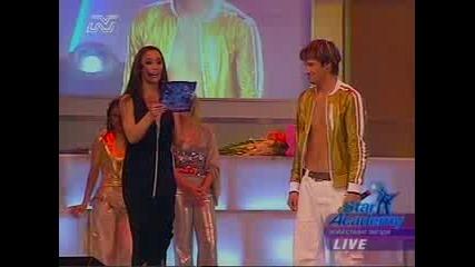Star Academy Final - Ивайло