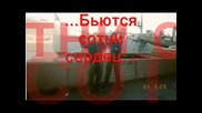 Памяти Димы Боровикова