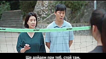 More Than Family (2020) / Повече от семейство