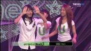 (hd) She'z - U U ~ Inkigayo (23.09.2012)
