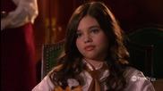 Тайният живот на една тийнейджърка - Сезон 1 Епизод 15 - Стига толкова ( Част 2/ 2) Бг аудио