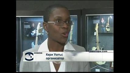Продават китари на Ерик Клептън на благотворителен търг