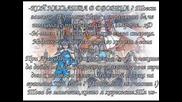 Тайната книга - глава 2 -- Фенфик -- Fairy Tail