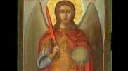 Светата Православна Църква