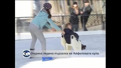 Откриха ледена пързалка на Айфеловата кула