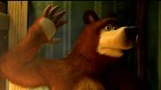 Маша и Медведь - Первая встреча