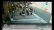 Почитат жертвите на атентата в Сарафово