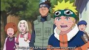 [ Bg Sub ] Naruto Shippuuden - Епизод 176