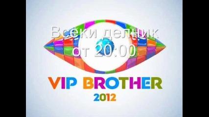 vip brother :dd