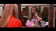 Професия блондинка / Legally Blonde (2001) ( Високо Качество) ( Част 2/3 ) Бг Аудио