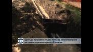 Министърът на околната среда Юлиан Попов прави първа копка за реконструиране на канализационната мрежа в гр. Раковски