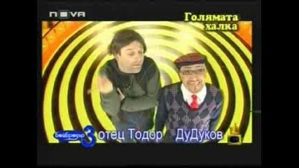 Бай Брадър 3 - Еп36