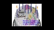 Честит рожден ден мила Линче!!