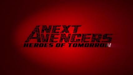 Next.avengers.heroes.of.tomorrow