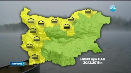 Жълт код в 10 области заради гъста мъгла
