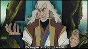 Naruto Shippuuden the Movie 2: Bonds 3/5 Bg Sub Високо Качество