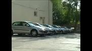 Автомобилите На Общината