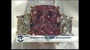 Продават на търг рядък розов диамант