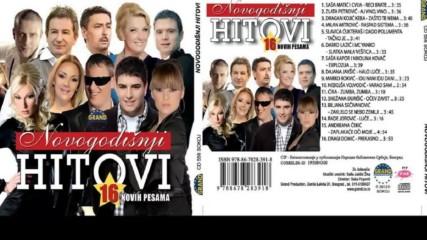Slavica Cukteras i Dado Polumenta - Tacno je - (Audio 2012) HD
