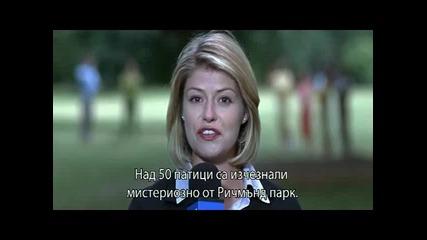 Mission London / Мисия Лондон (2010) Official Movie Trailer