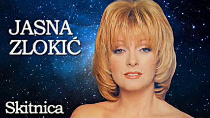 Jasna Zlokic - Skitnica (hq) (bg sub)