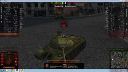 world of tanks mn barzo me ubixa :d