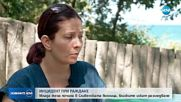 ИНЦИДЕНТ ПРИ РАЖДАНЕ: Жена почина в болницата, близките искат разследване