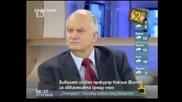 Господари на Ефира - 01.12.10 (цялото предаване)
