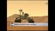 Индия изстреля сонда към Марс