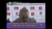 - Hristo Stoichkov giving an interview in English