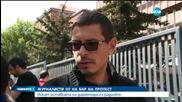 Журналистите от БНР плашат със спиране на предавания - 2