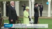 Кралица Елизабет навършва 95 години