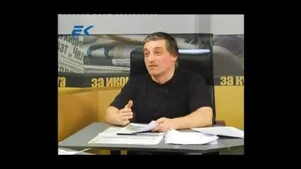 Диагноза и Георги Ифандиев 9.1.2012 г