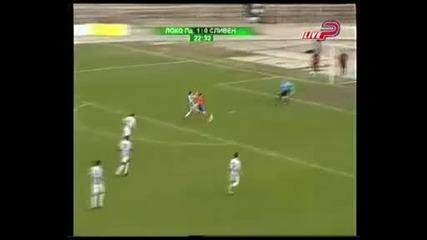 Футбол, България Локомотив (пд) - Сливен 2:1 / 06.03.2009 slice slice