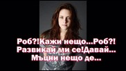 After Twilight Saga:7 months;;[давай!развикай се!кажи нещо...] - 7ep;2so
