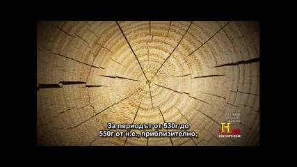 Извънземни в древността - Сезон 3 - 7/1