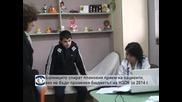 Болниците обмислят да спрат плановия прием на пациенти, ако бюджетът на НЗОК не бъде ревизиран