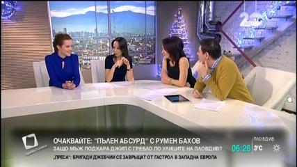 Турска телевизия отнесе солена глоба заради аморалност